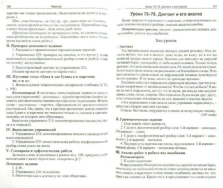 Гдз по новейшей историй зарубежных стран 9 класс о.с.сороко-цюпа online