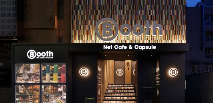 Booth Net Cafe & Capsule | 新宿 歌舞伎町 インターネットカフェ カプセルブース