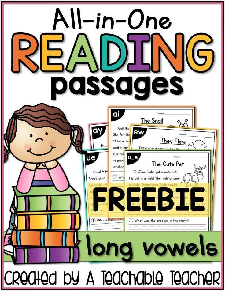 """FREE reading comprehension passage Focuses on the """"ai"""" vowel team. 