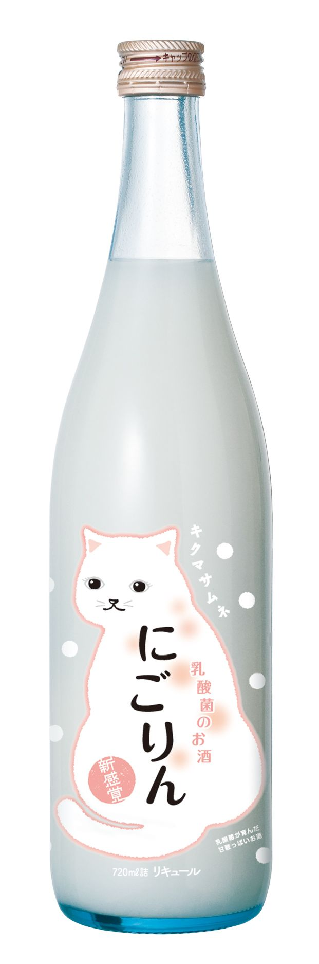 'Nigorin Sour' – Sake with Lactic Bacterium. Nigorin 乳酸菌のお酒 にごりんサワー.  They say a cat has nine lives and this packaging sure does too.   http://ilove.cat/en/4223