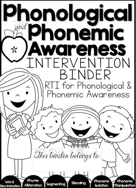 Phonemic awareness interventions for kindergarten and first graders. Improve reading skills with targeted, systematic, and explicit support.