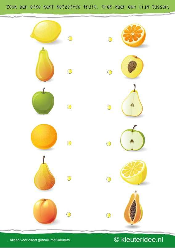 Zoek aan elke kant hetzelfde fruit , kleuteridee.nl , search on each side the same fruit , free printable.