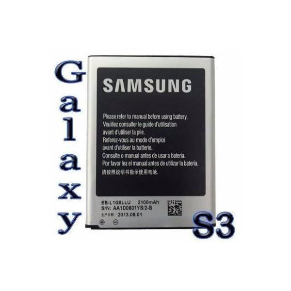 Bateria Samsung Galaxy S3 Telefono Celular