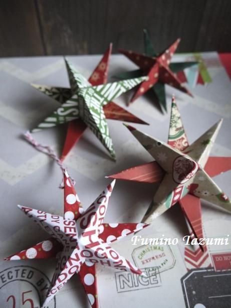 クリスマススター 星型オーナメントの作り方|ペーパークラフト|紙小物・ラッピング|アトリエ|手芸レシピ16,000件!みんなで作る手芸やハンドメイド作品、雑貨の作り方ポータル