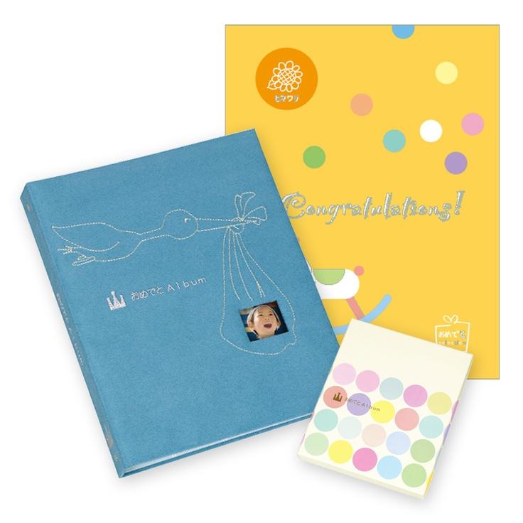 おめでとセレクション/ヒマワリ(アルバム:ブルー) 22050yen こだわりの厳選した天然素材のお洋服やおもちゃのカタログ