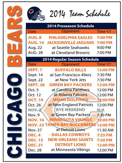 2014 Chicago Bears Football Schedule Magnet  #Magnet