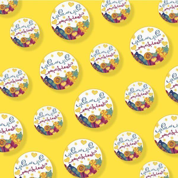ثيم الحلويات سيرة Candy Theme Sugar Cookie Candy