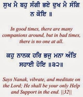 Image result for gurbani quotes about experiencing sikhi