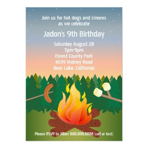 camping birthday party invitations hot dogs and smores campfire birthday party card - Bonfire Party Invitations