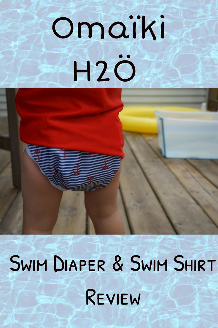 Looking for a swim diaper to fit even on bigger toddlers? Omaïki's H2Ö swim diaper can be used like a pull up or removed like a diaper, and we love it!