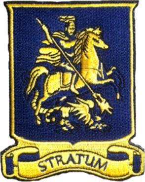 Badge Stratum Wapen van Eindhovens stadsdeel Stratum  € 5,-