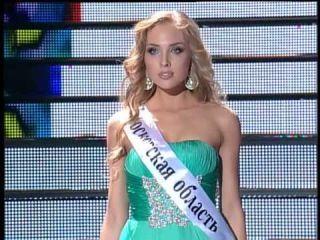 На Мисс Вселенная 2013 девушки показали шикарные вечерние платья