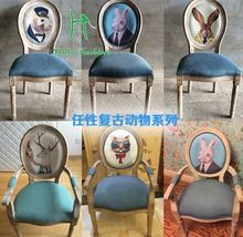 Europa Stijl Ouderwetse massief eiken houten eetkamerstoel Amerikaanse leisure stoel(China (Mainland))
