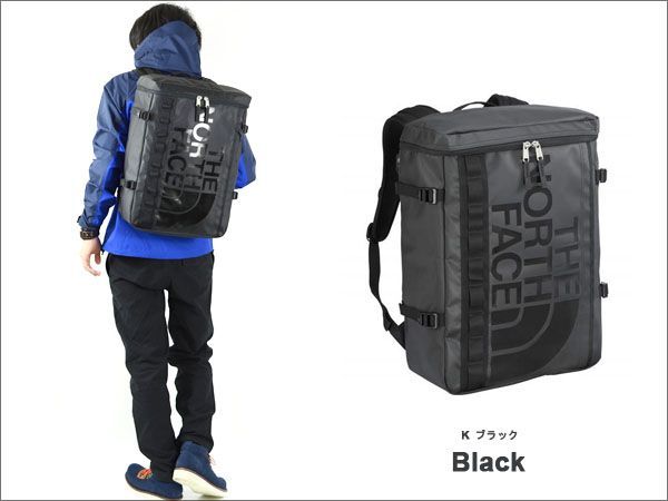 fuse box black halfords hfs compact standard fuse box black way best images about backpack black modern man north face the north face base camp fuse box