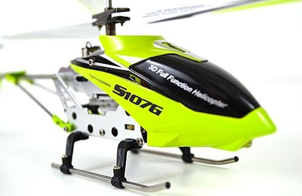 Best Flying Toys : Best images about cool rc helicopters on pinterest