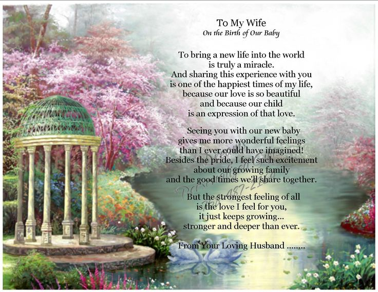 This+beautiful+Poem+tells+your+wife,+mother+of+your+child+just+how+much+she+means+to+you.    Finished+Gift:+  Your+poem+gift+is+printed+on+an+acid-free+81/2x11+beautiful+art+background+of+your+choice.    Your+gift+comes+all+ready+to+be+framed+and+add+to+your+home+deco+or+to+give+as+a+gift.+  Send...