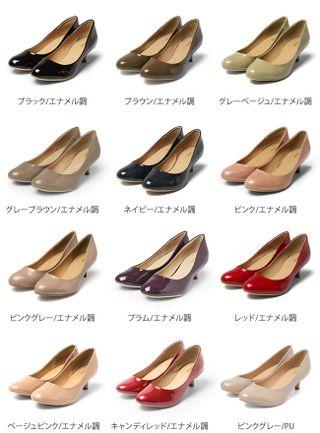 送料無料 アーモンドトゥ エナメル ピンヒール パンプス 痛くない 黒 靴 赤 大きいサイズ ベージュ 小さいサイズ レディース  歩きやすい