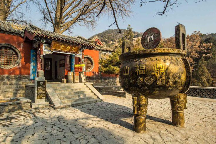 Doumu Palace on Taishan