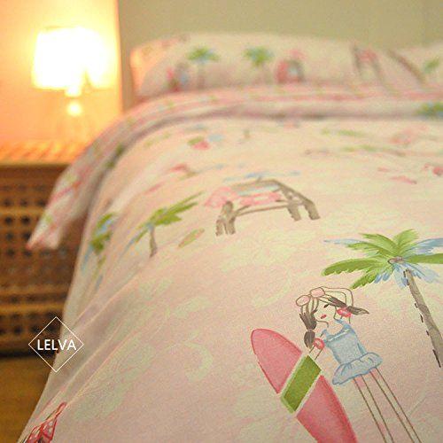 The Best Kids Beach Bedding You Can Buy - Beachfront Decor
