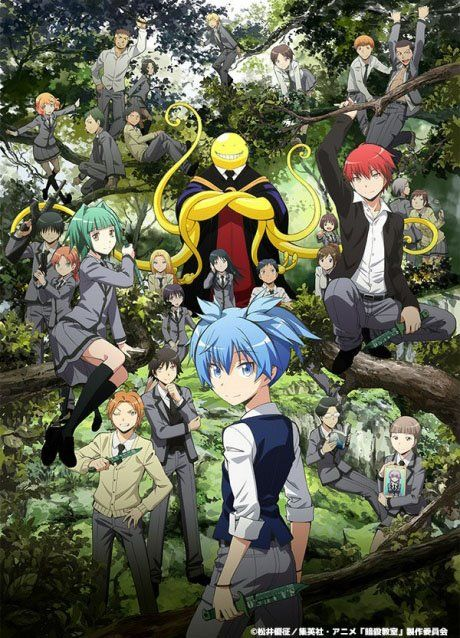 Assassination classroom classe en forêt