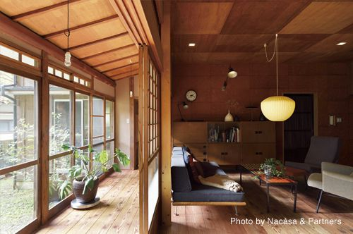 Japanese Modern. Clean design with tons of windows and natural lighting.