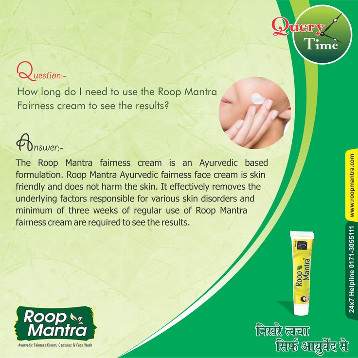 Roop Mantra ‪#‎QueryTime‬ ‪#‎Stayhealthywithayurveda‬ How long do I need to use the Roop Mantra Fairness cream to see the results? The Roop Mantra fairness cream is an Ayurvedic based formulation. Roop Mantra Ayurvedic fairness face cream is skin friendly and does not harm the skin. It effectively removes the underlying factors responsible for various skin disorders and minimum of three weeks of regular use of Roop Mantra fairness cream are required to see the results.