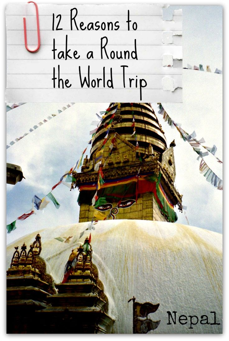 A round the world trip could be the best thing you'll ever do. 12 reasons to take a round the world trip from a family about to start their second.