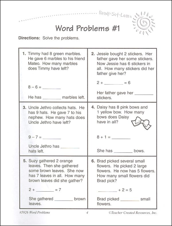 Worksheets On Addition Word Problems For Grade 2 Worksheets For All Download And Share Worksheets Word Problems Addition Word Problems Solving Word Problems