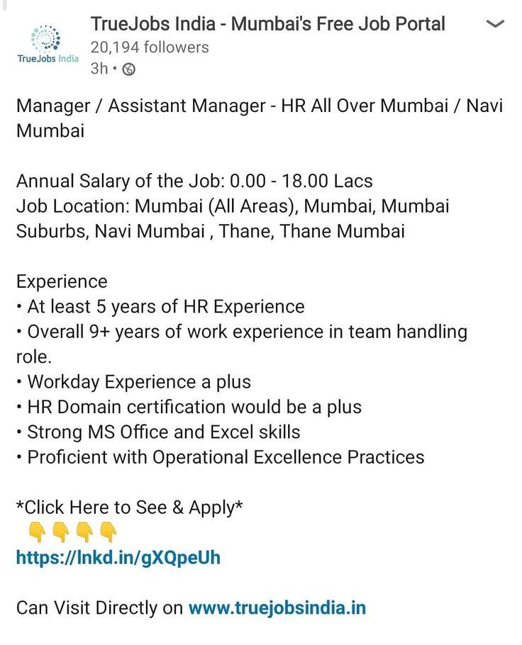 Manager hr in mumbai job portal management mumbai