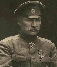 Russian Imperial Army officer, circa WWI.