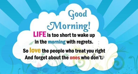 Good morning greeting cards for friends and family