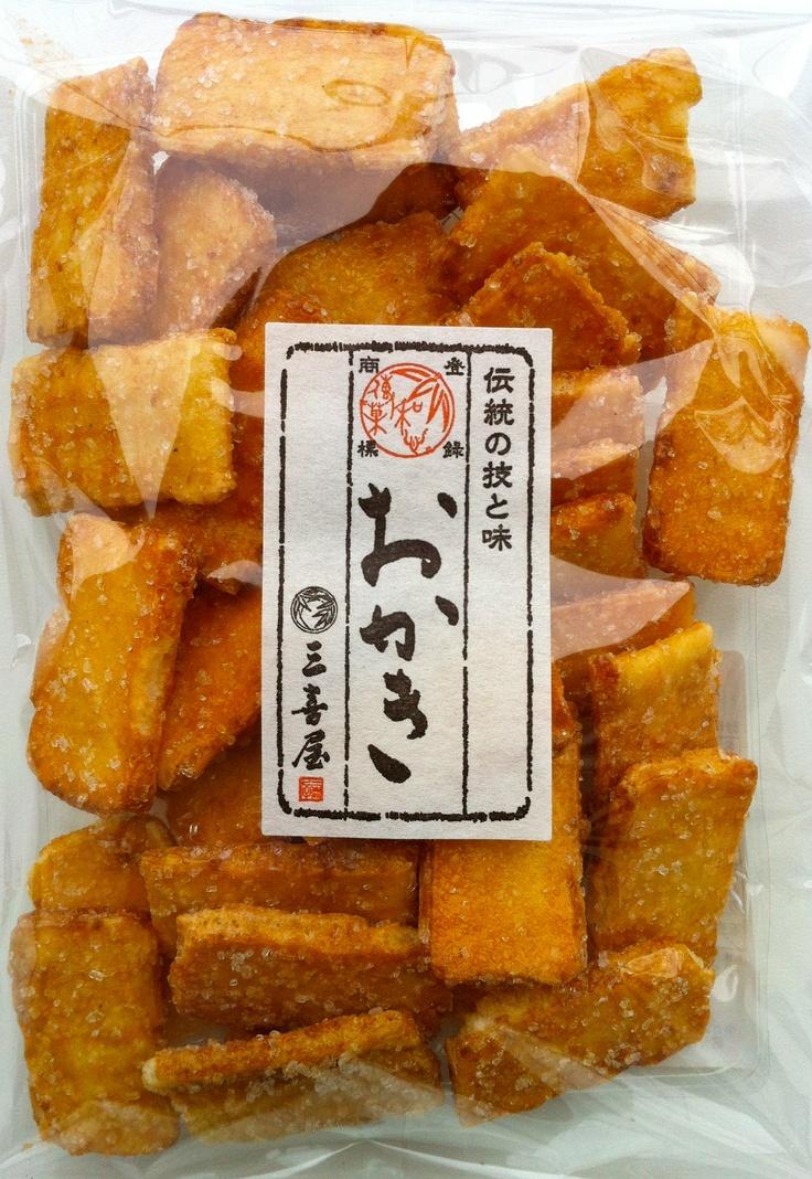 SATO (砂糖おかき)  Japanese rice cracker One of my favs