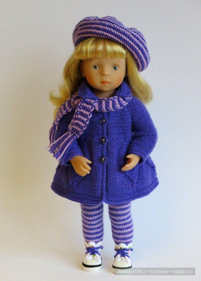 А просто зимнее настроение ... или сиреневое ?!! Игровые куклы Käthe Kruse. Minouche / Одежда и обувь для кукол - своими руками и не только / Бэйбики. Куклы фото. Одежда для кукол