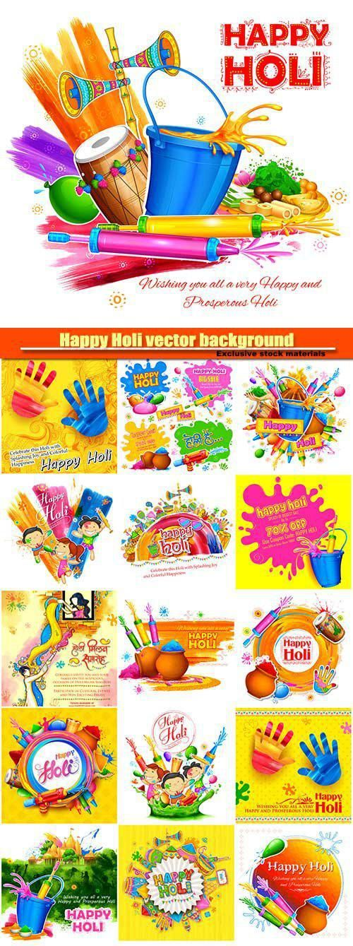 Happy Holi vector background for festival of colors celebration greetings