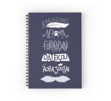 Haikyuu!! Teams - White  Spiral Notebook