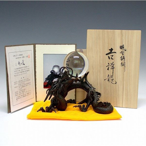 Japanese Bronze Dragon Okimono by Suga Geppo, ¥63,000