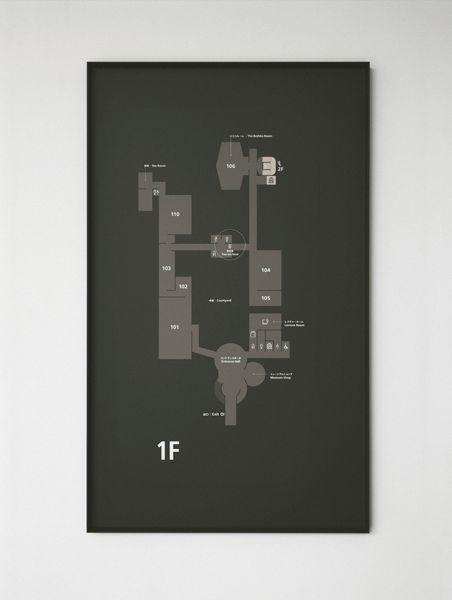 Floor plan at 川村記念美術館VI by Irobe Design Institute