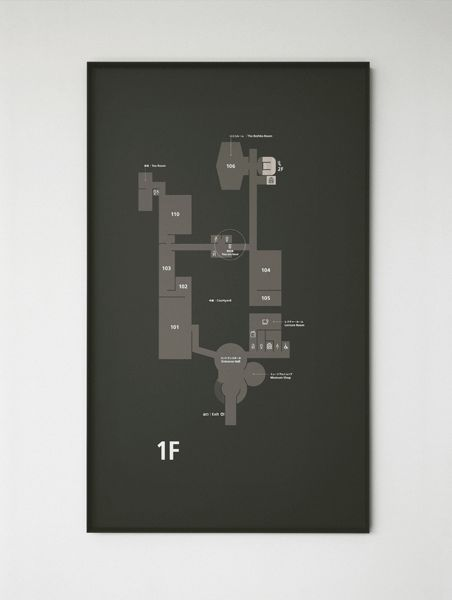 Floor plan at 川村記念美術館VI by Irobe Design Institute