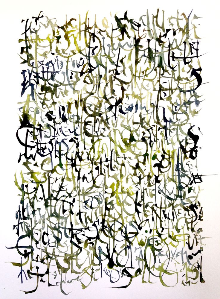 Asemic writing, calligraphic. Natural pigments on paper, Gennifer Ciavarra