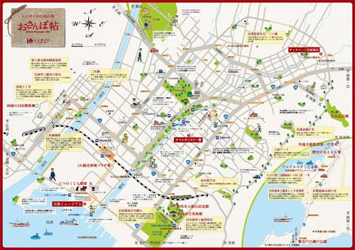 新着情報・お知らせ | レンガイロ | 呉市・歴史・観光