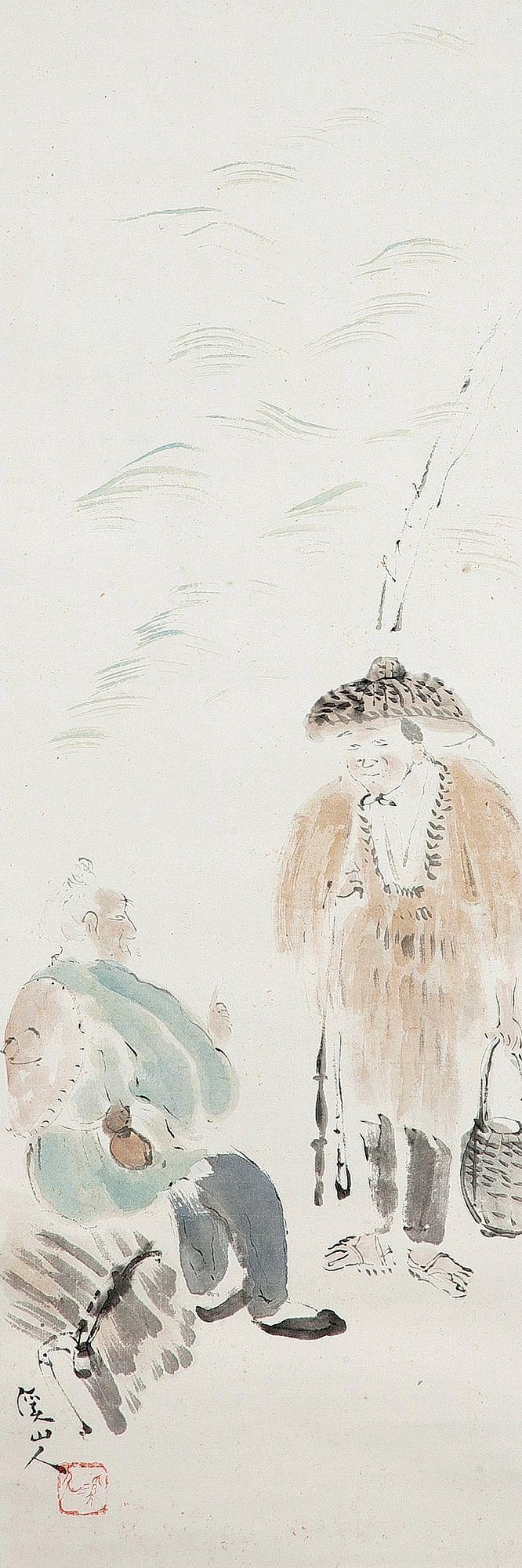 Tomita Keisen 富田渓仙 (1879-1936), 漁樵問答.