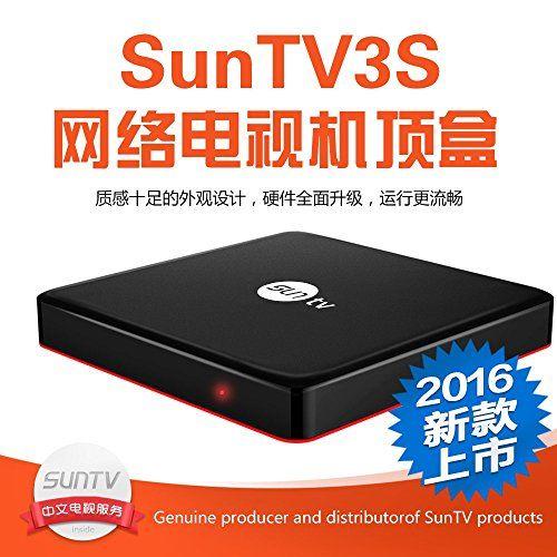 Sun TV 2016 Box Nouveau modèle avec 2 ans d'abonnement chinois en direct Programmes TV sous licence, entièrement Unblocked Internet…