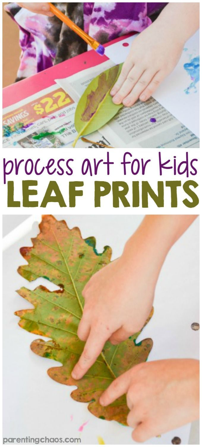 Go on a nature walk and do these activities when you get back home. Leaf Prints Process Art