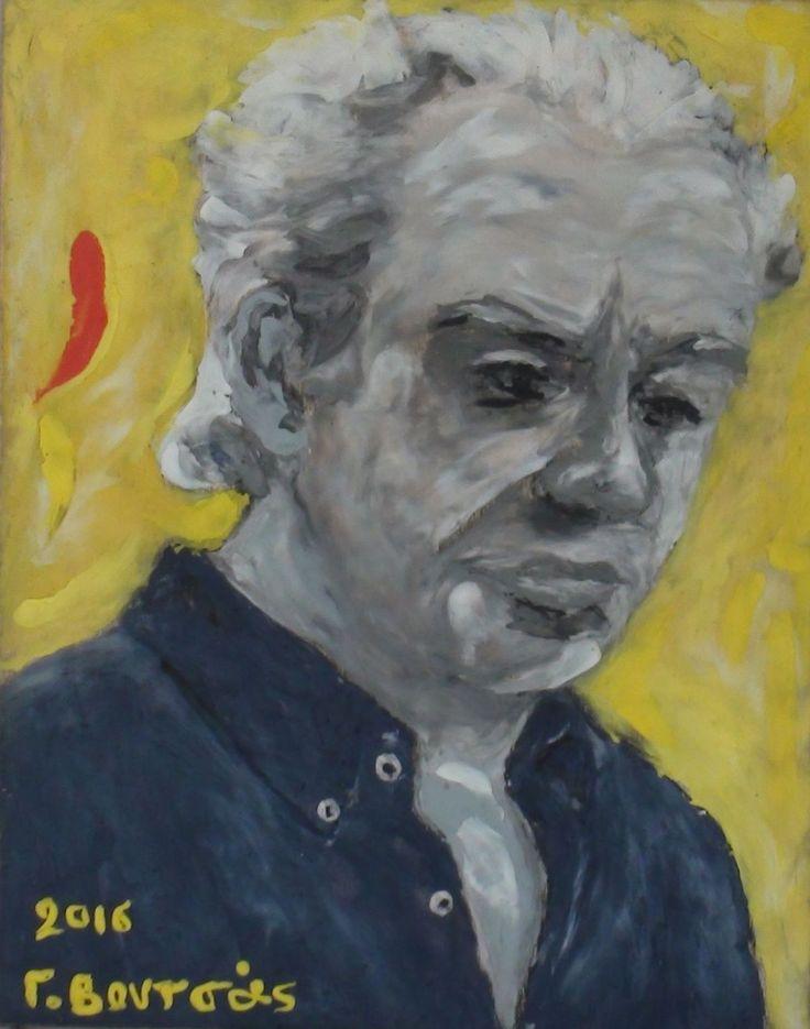 Plasticine Art - Self portrait