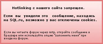 Цветной график бронирования / Microsoft Access / Sql.ru
