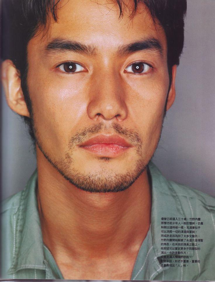 Yutaka Takenouchi net worth salary
