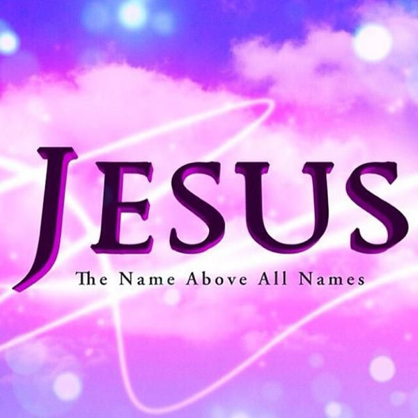 ... Name Above All Names Wallpapers to Your Cell. Inspirational Free Jesus  Wallpaper for Mobile Mary and Joseph 3d and Cg Abstract Background