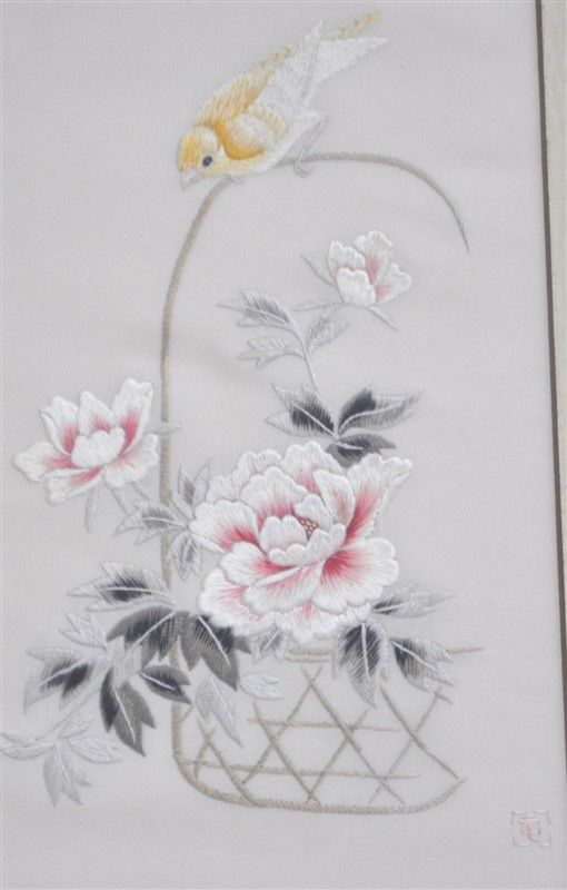 Exceptional Chinese Suzhou Embroidery Bird and Peonies. Signed, Framed and…
