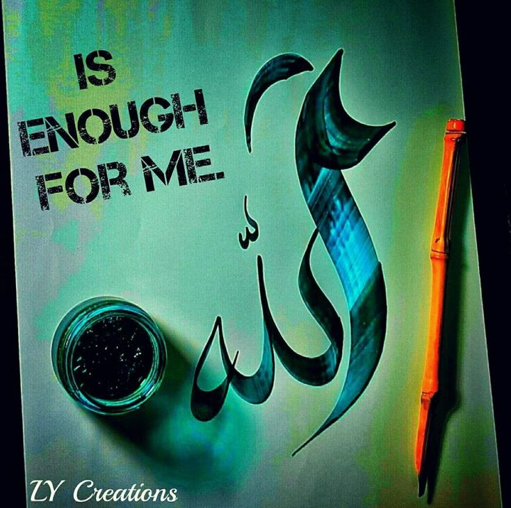 Allah is enough for me.