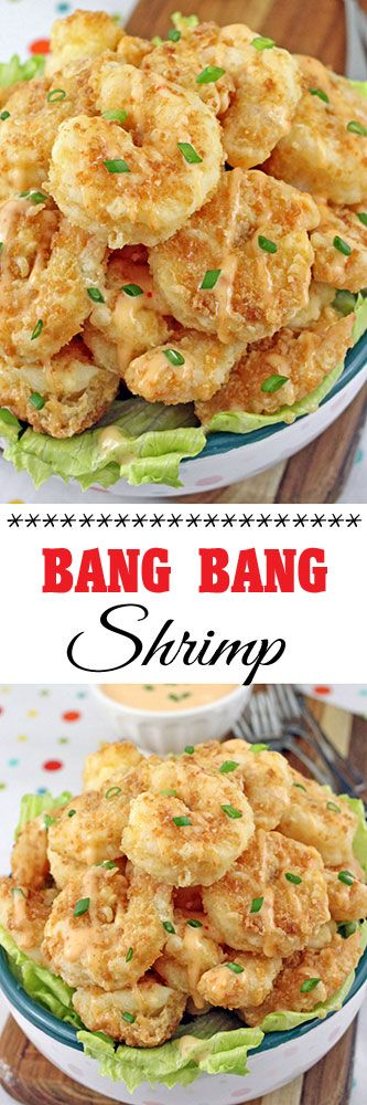 Bonefish Grill's Bang Bang Shrimp #shrimp #bonefishgrill #gameday